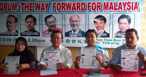 """霹靂州人民公正黨將舉辦""""創造兩線制的馬來西亞""""政治演講;左起:法瑪華蒂、葉逸堂、鄭立慷及安華查卡利亞。(圖:星洲日報)"""