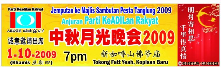 Pesta Tanglung1