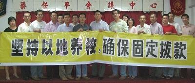20091026_perak_chinese_school(1)